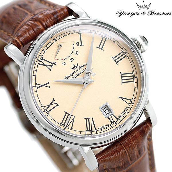 店内ポイント最大43倍!16日1時59分まで! ヨンガー&ブレッソン 時計 フランス製 自動巻き メンズ 腕時計 YBH8568-05 Yonger&Bresson クリーム×ブラウン