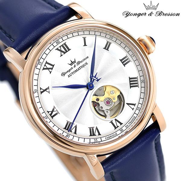 ヨンガー&ブレッソン 時計 フランス製 オープンハート 自動巻き メンズ 腕時計 YBH8569-04 ホワイト×ブルー