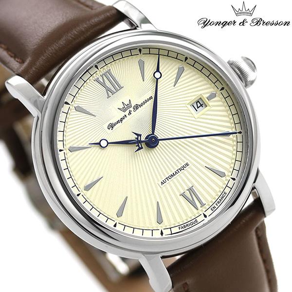 ヨンガー&ブレッソン 時計 フランス製 自動巻き メンズ 腕時計 YBH8572-05 Yonger&Bresson クリーム×ブラウン