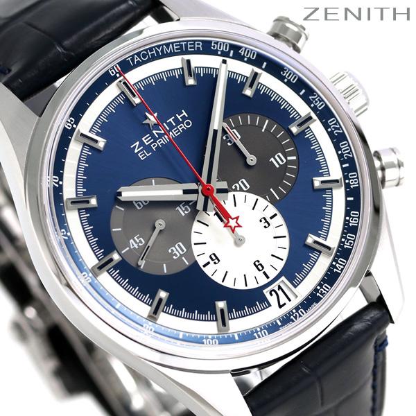 ゼニス ZENITH クロノマスター エルプリメロ 36000VPH 42mm 03.2040.400/53.C700 メンズ 腕時計 時計【あす楽対応】