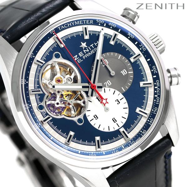 Zenith ZENITH Kurono master L primero open heart 42mm 03 2040 4061/52 C700  men watch clock