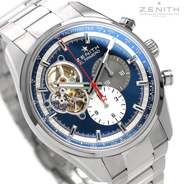 【10日はさらに+4倍で店内ポイント最大53倍】 ゼニス クロノマスター エルプリメロ オープン 1969 クロノグラフ 03.2040.4061/52.M2040 ZENITH メンズ 腕時計 新品 時計【】