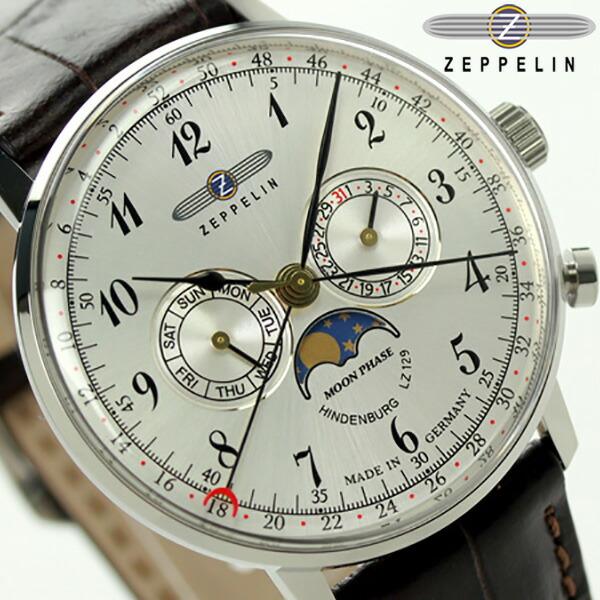 ツェッペリン LZ129 ヒンデンブルク 40mm ムーンフェイズ 7036-1 ZEPPELIN 腕時計 革ベルト 時計