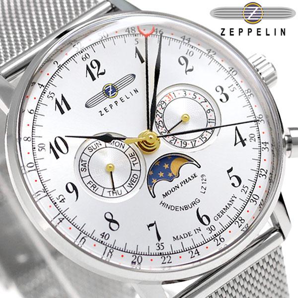 ツェッペリン LZ129 ヒンデンブルグ ムーンフェイズ メンズ 7036-M1 Zeppelin 腕時計 シルバー 時計
