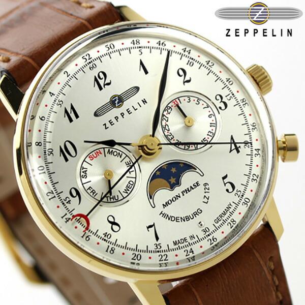 ツェッペリン LZ129 ヒンデンブルク 36mm ムーンフェイズ 7039-1 ZEPPELIN 腕時計 革ベルト 時計