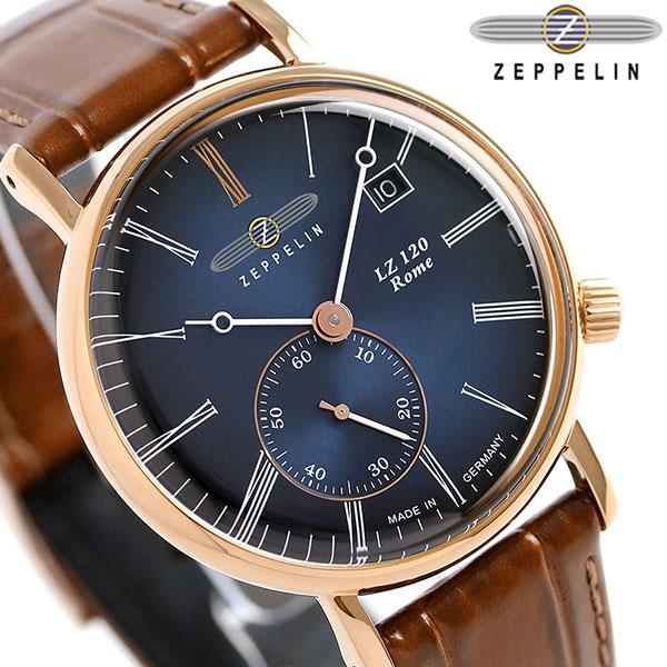 【10日はさらに+4倍で店内ポイント最大53倍】 ツェッペリン LZ120 ローマ 36mm メンズ 腕時計 7137-3 ZEPPELIN ネイビー×ブラウン 時計