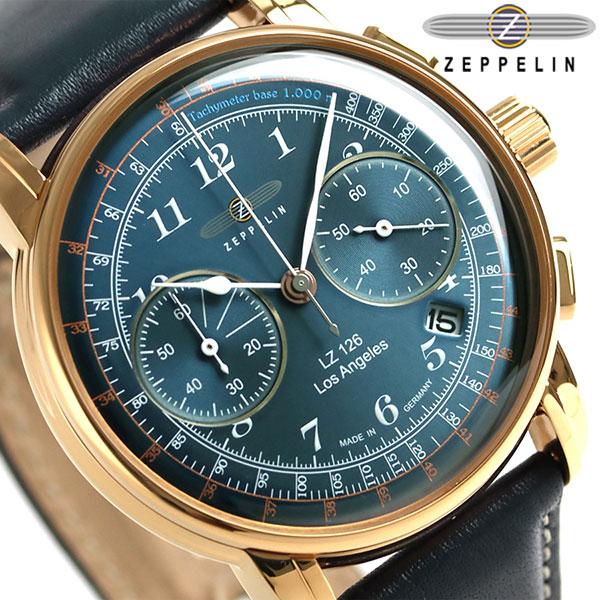 ツェッペリン LZ126 ロサンゼルス クロノグラフ 腕時計 7616-3 Zeppelin ネイビー 時計