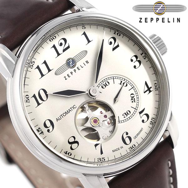 ツェッペリン 腕時計 LZ127 グラーフ・ツェッペリン 自動巻き 7666-5 アイボリー×ブラウン ZEPPELIN