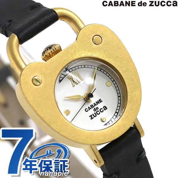 ズッカ キャストハート クオーツ レディース 腕時計 AJGK075 CABANE de ZUCCa ホワイト×ブラック 時計