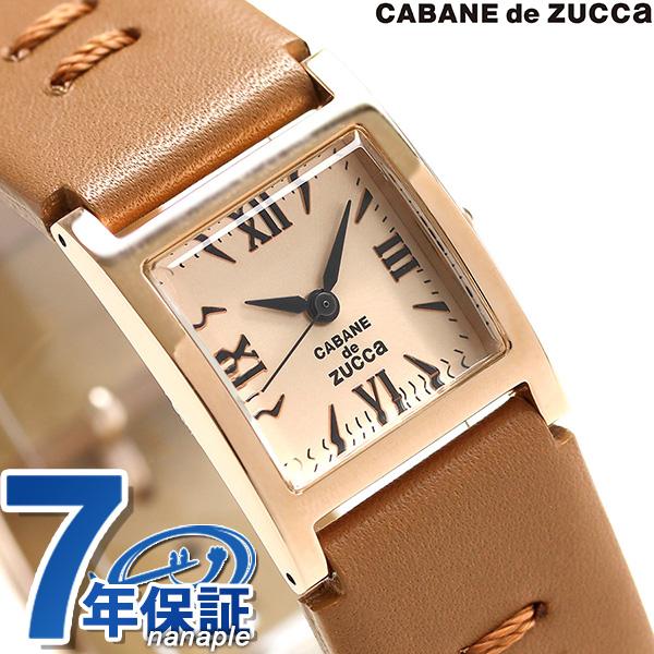 ズッカ ショコラ バー 22mm レディース 腕時計 AJGK079 CABANE de ZUCCa ピンク 時計