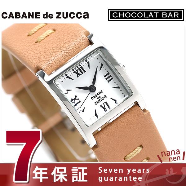 ズッカ ショコラ バー 22mm レディース 腕時計 AJGK080 CABANE de ZUCCa ホワイト 時計
