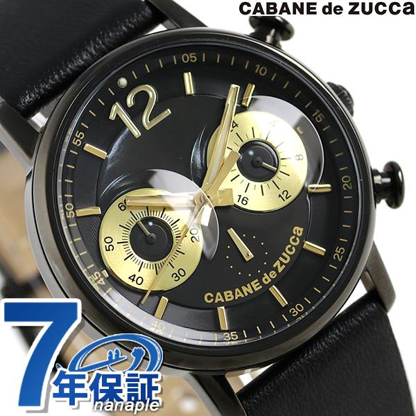 ズッカ フクロウル クロノグラフ クオーツ 腕時計 AJGT014 CABANE de ZUCCa 時計