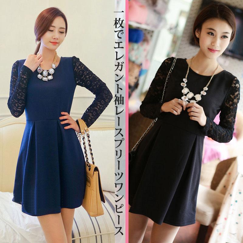 Classy Black Long Sleeve Floor Length Dresses for Women