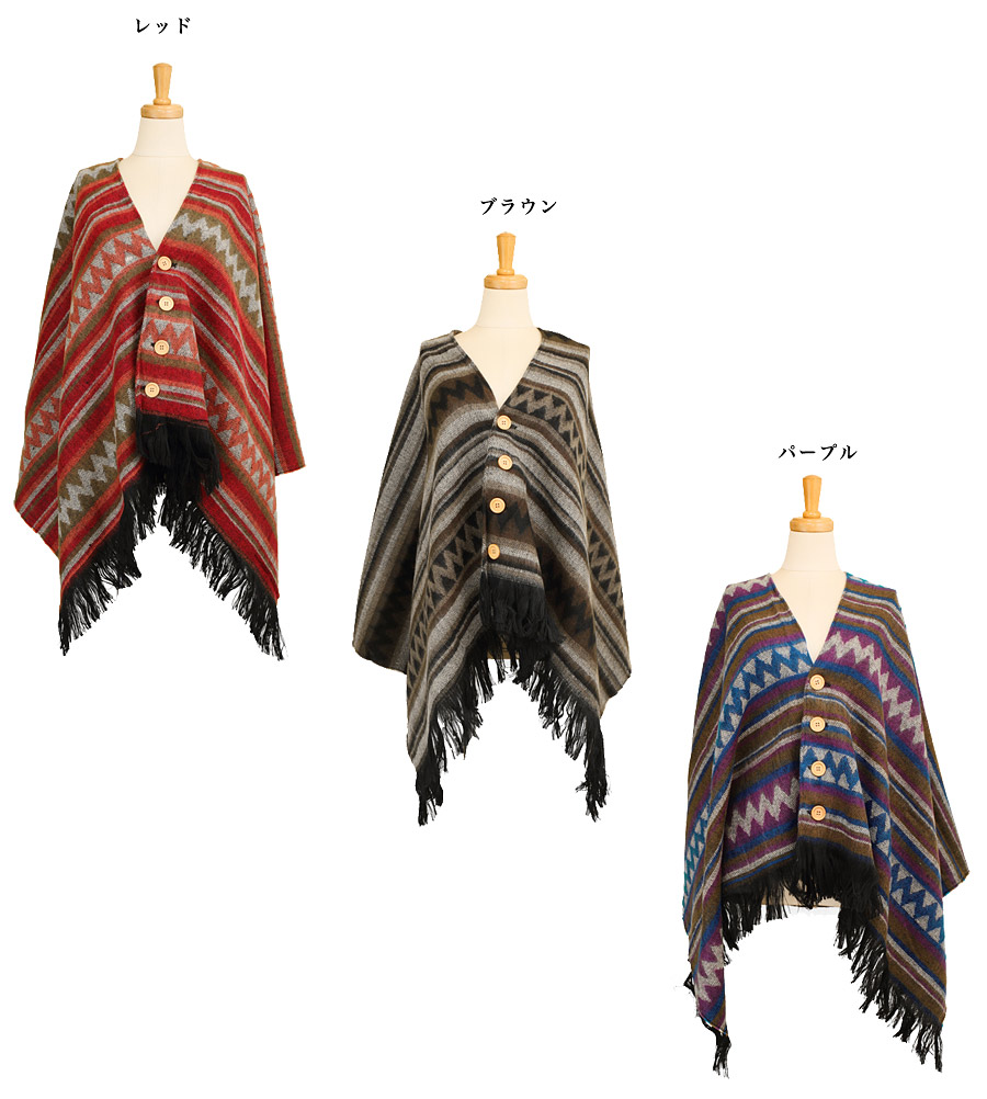 It is fall and winter more than 5,400 yen for ethnic & western 2WAY fringe retro & Carly poncho / mantle bolero muffler stall cardigan / Mexican casual clothes lovely mature Ortega native celebrity-like maternity & mom belonging to