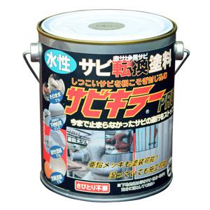 【カンペハピオ】サビ止め塗料 サビキラープロ【1kg シルバー】