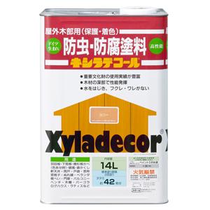 【カンペハピオ】木材保護塗料 キシラデコール【14L ピニー】