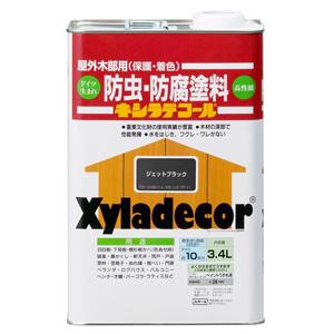 【カンペハピオ】木材保護塗料 キシラデコール【3.4L ジェットブラック】
