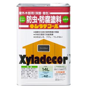 【カンペハピオ】木材保護塗料 キシラデコール【14L ジェットブラック】