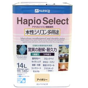 【カンペハピオ】水性塗料 ハピオセレクト【14L アイボリー】