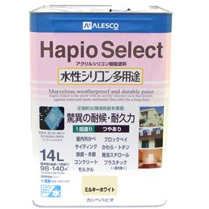 【カンペハピオ】水性塗料 ハピオセレクト【14L シルキーホワイト】