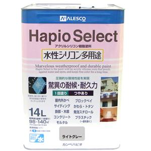 【カンペハピオ】水性塗料 ハピオセレクト【14L ライトグレー】