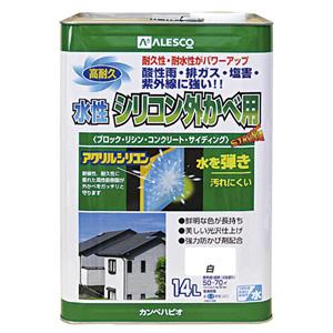 【カンペハピオ】水性塗料 水性シリコン外かべ用【14L 白】
