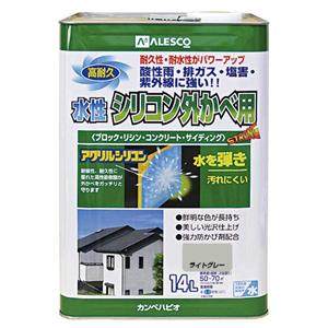 【カンペハピオ】水性塗料 水性シリコン外かべ用【14L ライトグレー】
