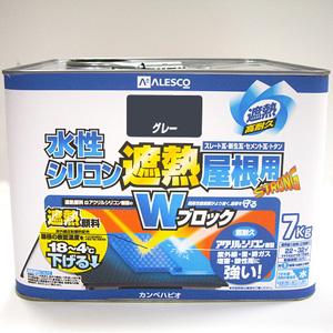 【カンペハピオ】水性塗料 水性シリコン遮熱屋根用【7kg グレー】