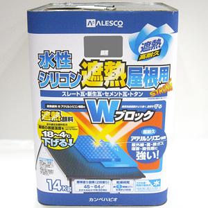 【カンペハピオ】水性塗料 水性シリコン遮熱屋根用【14kg 銀黒】