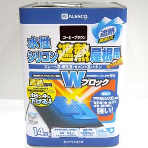 【カンペハピオ】水性塗料 水性シリコン遮熱屋根用【14kg コーヒーブラウン】