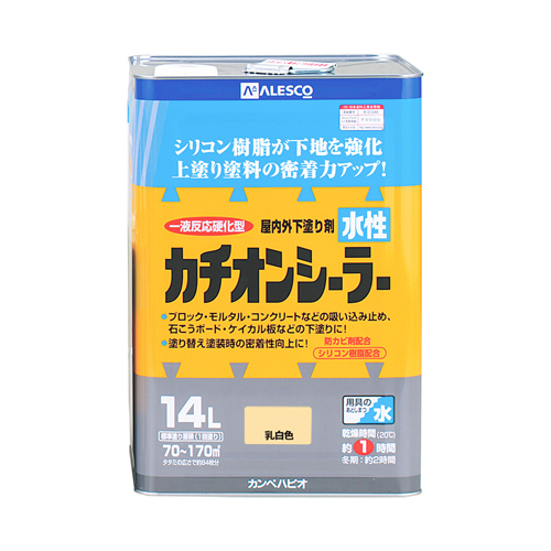 【カンペハピオ】下塗り剤 水性カチオンシーラー【14L 乳白色】