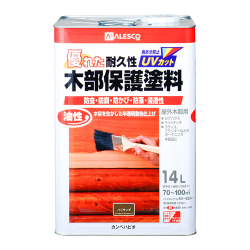 【カンペハピオ】木材保護塗料 油性木部保護塗料【14L パリサンダ】