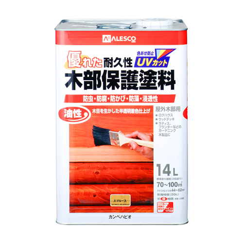 【カンペハピオ】木材保護塗料 油性木部保護塗料【14L スプルース】