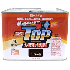 【カンペハピオ】油性塗料 油性トップガード【7L こげ茶色】