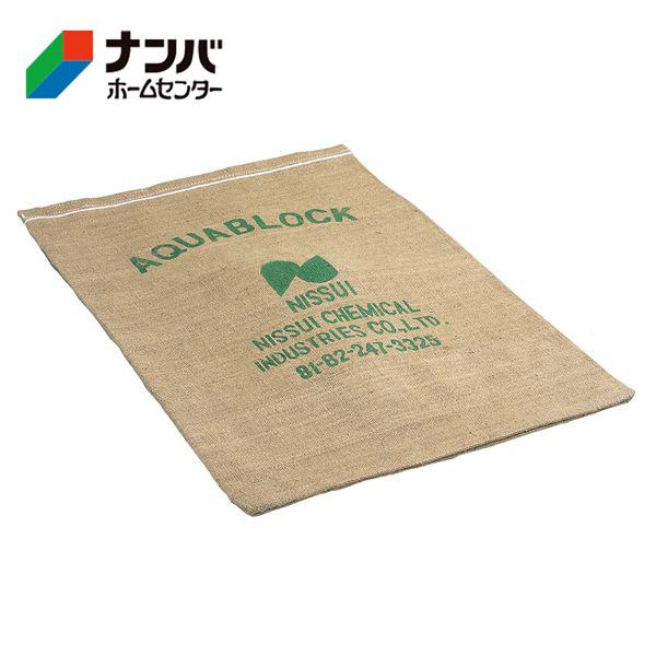 水に浸けるだけで素早く 土のう ができる 安い 激安 プチプラ 高品質 清水産業 受注生産品 アクアブロック 土のう袋 ND-20 吸水性