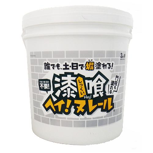 誰でも 土 日で塀塗れる 漆喰ヘイ 毎週更新 ヌレール 漆喰 日本プラスター ライトグレー 優先配送 16kg 12HN03