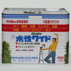 【ニッペホームプロダクツ】水性塗料 水性フレッシュワイド【多用途 7L シルバーグレー】