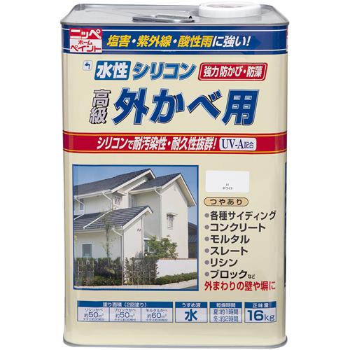 【ニッペホームプロダクツ】水性塗料 水性シリコン外かべ用【屋外用 16kg ホワイト】