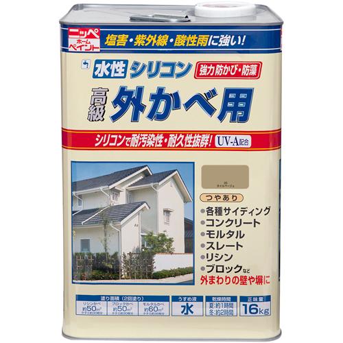 【ニッペホームプロダクツ】水性塗料 水性シリコン外かべ用【屋外用 16kg タイルベージュ】