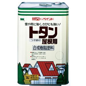 【ニッペホームプロダクツ】塗料 トタン屋根用塗料【屋外用 14L オスログレー】
