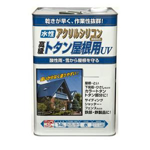 【ニッペホームプロダクツ】水性塗料 水性トタン屋根用UV【屋外用 14L ねずみ】