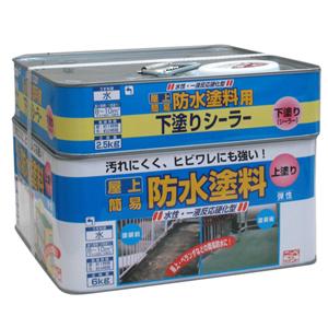 【ニッペホームプロダクツ】水性塗料 水性屋上防水塗料セット【屋外用 8.5kg グレー】