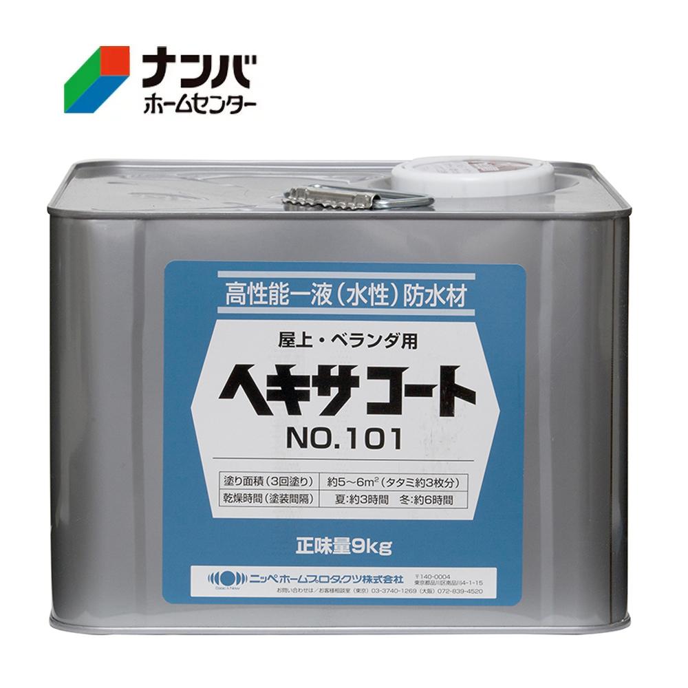 【ニッペホームプロダクツ】屋外用塗料 ヘキサコート【NO.101 9kg グレー】