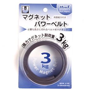 <title>両面磁力の強力マグネットシート マグエックス 人気 マグネットシート MPB-500 1枚</title>