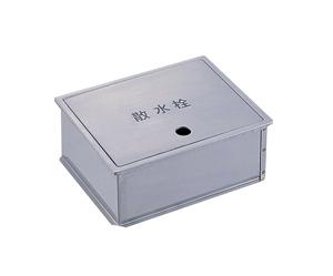 【SAN-EI 三栄水栓】散水栓ボックス 散水栓ボックス【R81-5 190×235mm】