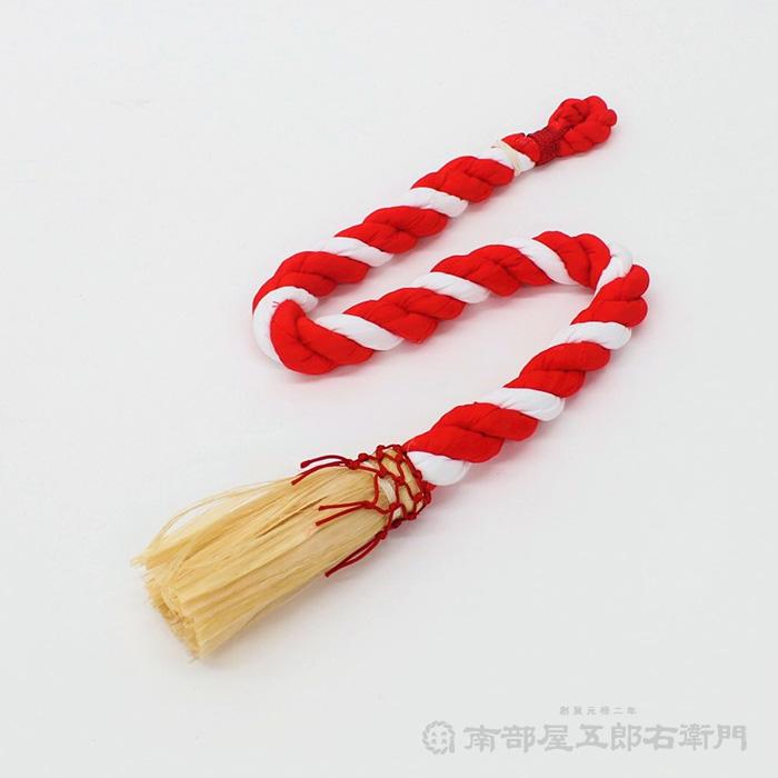 鈴紐(鈴緒) 綿くるみ製 5尺 長さ150cm×太さ3,9cm