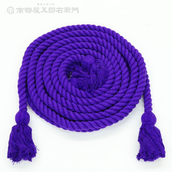 神輿飾り紐(小) アクリル製紫色 長さ5,5mX太さ2,4cm