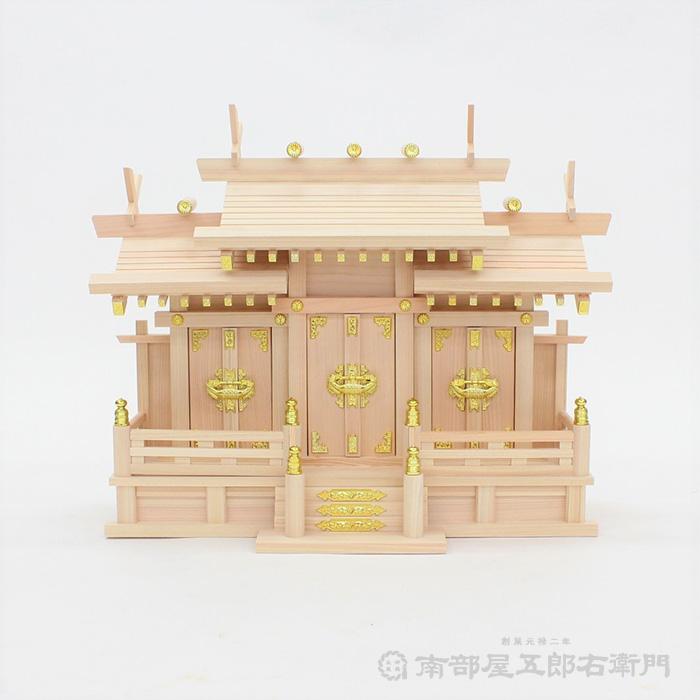 桧製 屋根違い三社(小) 横幅約53cmX奥行約23cmX高さ約41cm 神棚用