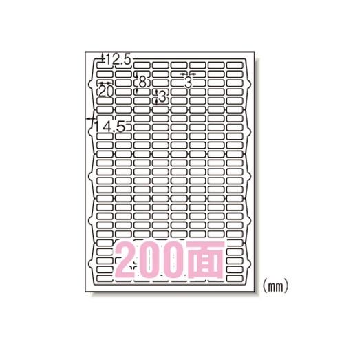 エーワン 72200 ラベルシール セットアップ マット紙 10シート A4 200面 新作製品 世界最高品質人気 送料無料