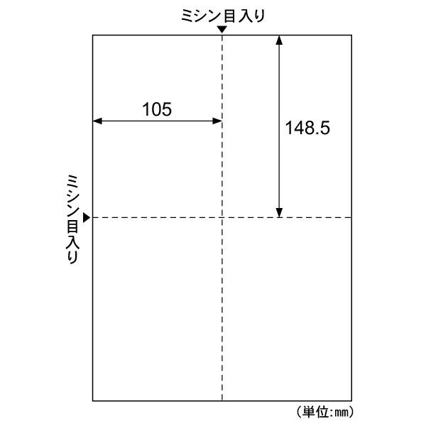 メーカー再生品 ヒサゴ KLP12 ハガキ カード4面 200シート なめらか 送料無料 特厚口 本日限定